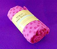 Полотенце для йоги розовое (183х62 см)