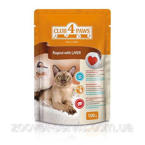 Консервированный корм Клуб 4 Лапы сочное рагу с печенкой для взрослых кошек