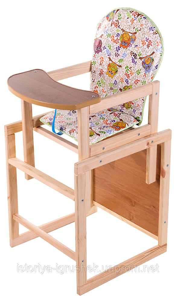 Стул трансформер Наталка Универсальный стульчик для кормления ( стул т