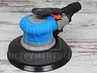 Шлифмашина пневматическая эксцентриковая King STD KSS-1338 150 мм