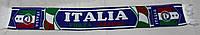 Шарф фанатский вязанный с символикой сборной Италии