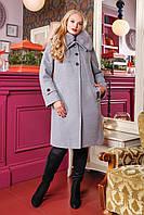 Пальто женское зимнее стильное серое