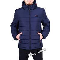 Куртка пуховая мужская Columbia (зимняя)