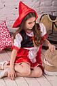 Детский карнавальный костюм для девочки Красная Шапка , фото 6