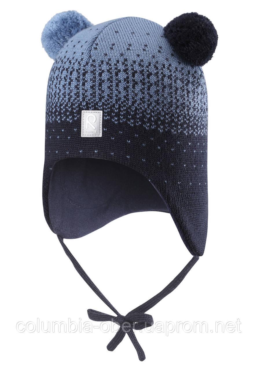 Зимняя шапка для мальчика Reima Sammal 518426-6980. Размеры 46 и 48..