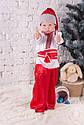 """Детский костюм козака """"I.V.A.-MODA"""", фото 5"""