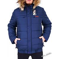 Куртка пуховая мужская Columbia Sheerdown (зимняя)