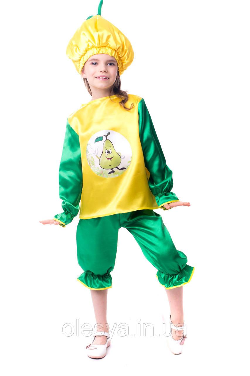 """Детский карнавальный костюм """" Груша """""""