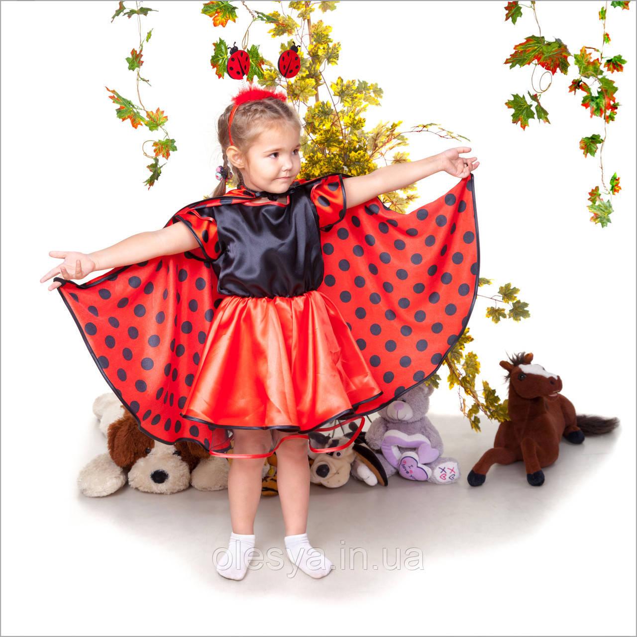 Карнавальный костюм для девочки Божья коровка