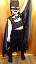 Детский карнавальный костюм Бэтмена, фото 3