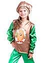 """Детский карнавальный костюм """" Картофель """", фото 2"""