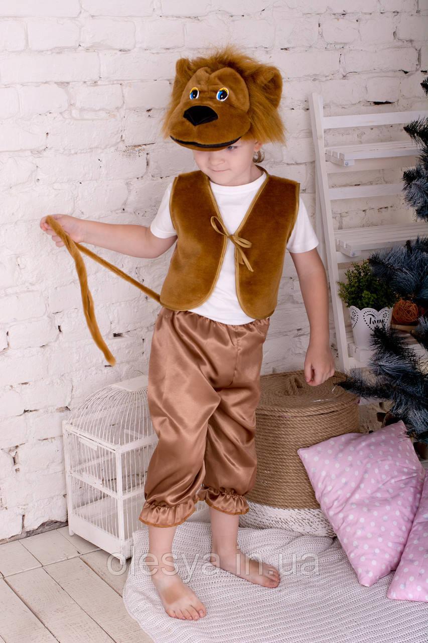 Детский маскарадный костюм гориллы