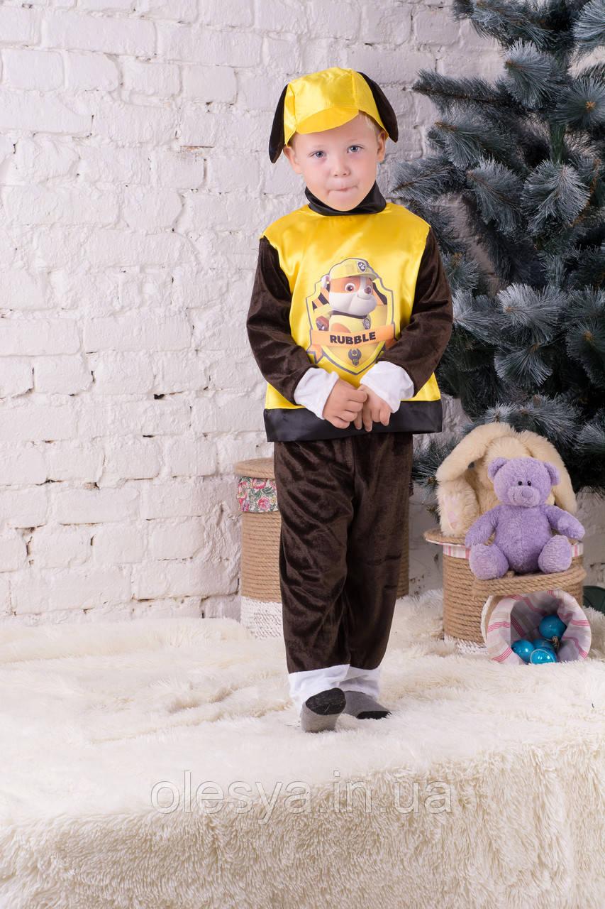Детский костюм мультяшного персонажа Крепыш