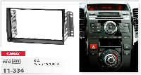 Переходная рамка CARAV 11-334 2 DIN (KIA Venga)