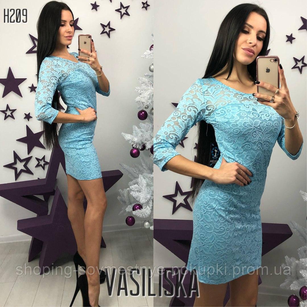 6b8ee3d99573d25 Очень красивое женское платье с дорогого набивного гипюра купить в ...