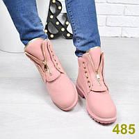 40-й!!!   Ботинки зима балманы розовые, женская зимняя обувь, фото 1