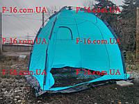 Зимняя палатка Слон копия Лотос четырехгранная 2.5*2.5 высота 190см
