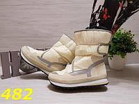 Дутики зимние молочного цвета на липучке, зимняя женская обувь