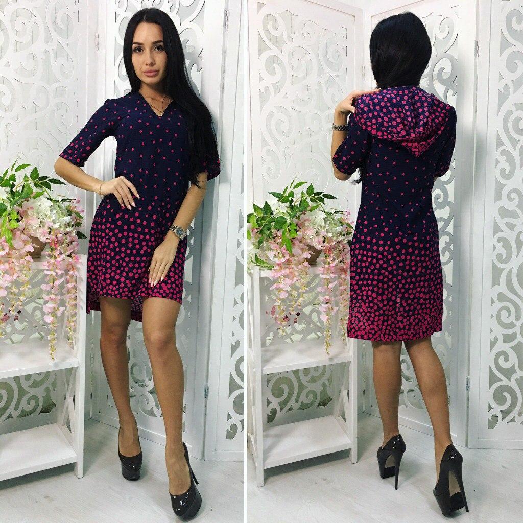 8276162cdc9 Платье в малиновый горошек