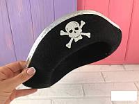 Шляпа треуголка Пират пиратская шляпа