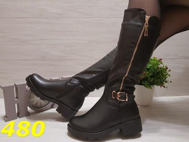 36 й сапоги зима с молнией на широкой подошве женская обувь