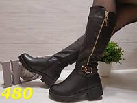 Сапоги зима с молнией на широкой подошве, женская обувь