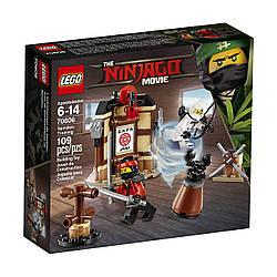 Лего ниндзяго  Оригинал Тренировки Кружитцу 109 pcs Конструктор LEGO NINJAGO Movie 70606