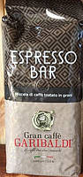 Кофе в зернах Garibaldi Espresso Bar 1кг Италия