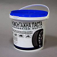 Паста шиномонтажна з ущільнювачем борту акрилово-силіконова, кг