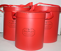 Коробка подарочная красная - набор 3 шт.