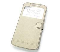 Чехол-книжка Momax для Lenovo S920 Gold