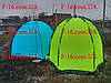 Новые зимние палатки Шатл и Слон уже в продаже