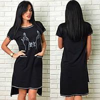 """Смелое женское платье ассиметрия. Платье """" Boy, Bye"""", размеры разные -Норма., фото 1"""
