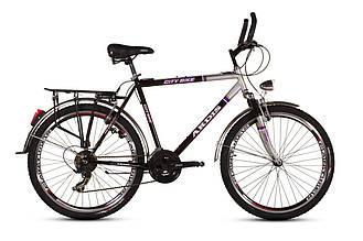 """Городской велосипед  ARDIS CITY CTB M 26"""" 21"""" Черный/Серый"""