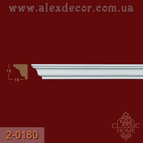 Карниз 2-0180 Classic Home (18x18)мм