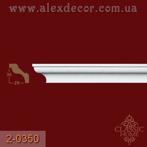 Карниз 2-0350 Classic Home (35x29)мм