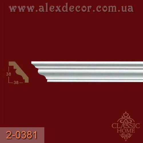 Карниз 2-0381 Classic Home (38x38)мм