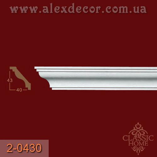 Карниз 2-0430 Classic Home (43x40)мм