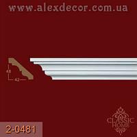 Карниз 2-0481 Classic Home 48x42x2400мм