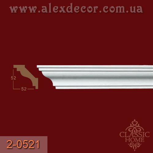 Карниз 2-0521 Classic Home (52x52)мм