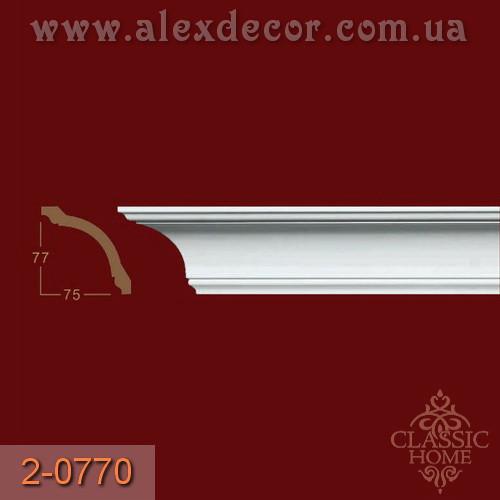 Карниз 2-0770 Classic Home (77x75)мм