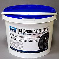 Паста шиномонтажна з ущільнювачем борту акрилово-силіконова, кг 10 кг
