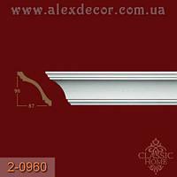 Карниз 2-0960 Classic Home 96x87x2400мм