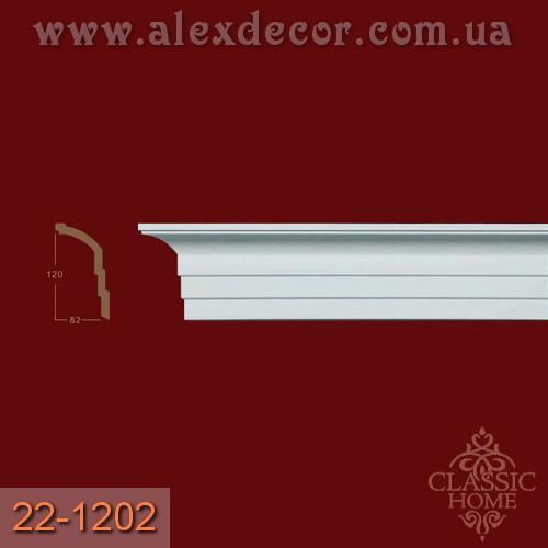 Карниз 22-1202 Classic Home (120x82)мм