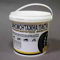 Шиномонтажна паста біла, кг