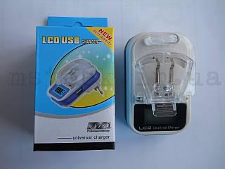 Универсальное зарядное устройство (Жабка) для АКБ c LCD