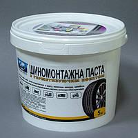 Шиномонтажна паста біла, кг 5 кг