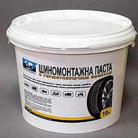 Шиномонтажна паста біла, кг 10 кг