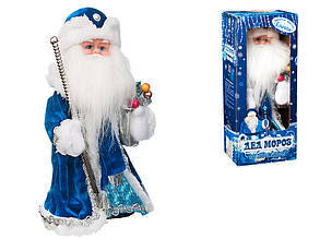 Дед мороз музыкальный в синем кофтане с посохом 30 см