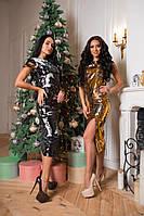 Платье из пайетки-хамелеон без рукава и с разрезом на ноге 2003595